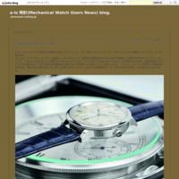 ヴァシュロン・コンスタンタン 2017新作/実機画像 - a-ls 時計(Mechanical Watch Users News) blog.