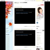 マッシュツナポテト - 京なにしよ~☆野菜ソムリエのフォト&ダイアリー
