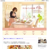 ■■ 糖質制限の会が京都で開催されます。自由参加です。(4/29) - 手ごねパンの時間olive (奈良・大阪)