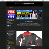 続報!BMW試乗会開催!4/15-4/16 - パーツランドイワサキ高松店&高知店&松山店