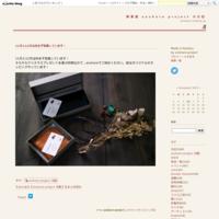2枚革イヤホンホルダー。 - 雑貨屋 anshare project の日記