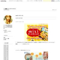 ★美Bodyダイエット★くびれくっきり! - FX最強ツール「MT4マニア」