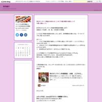長坂道子さんの新刊出版記念の朗読パーティー - 寿司陽子