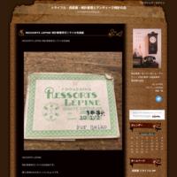 キングセイコー 1st手巻き腕時計の修理 - トライフル・西荻窪・時計修理とアンティーク時計の店