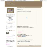 明日から - milk dots* diary