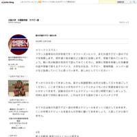 阪大生のバイト探しはこれを読め - 大阪大学 外国語学部 ラグビー部