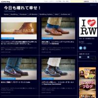 【レッドウィング】2019年春夏新作の予約受付中! - 今日も晴れて幸せ!