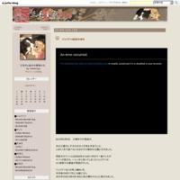 6年 - 三毛金家BLOG