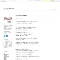 8/25日本文化発表会のお知らせ☆ - Tokyo135° 新宿アルタ店
