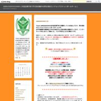 ABBANDONOとは・・・ - ABBANDONO2009(杉並区高円寺で平日夜活動中の男女混合エンジョイバスケットボールチーム)