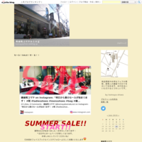 ブログがお引越しします♪ - 鎌倉靴コマヤblog