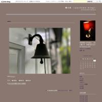 なつのおもいで - 霧の森 <perfume.blog>