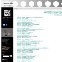 2019/04/07Amazon Audible、通勤時の新しいスタイル? - shindoのブログ