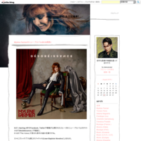 "Mylène Farmer, LP - ""N'oublie pas""のシングルは8/20に発売 - Jasouyouqui の 全方位極楽!"