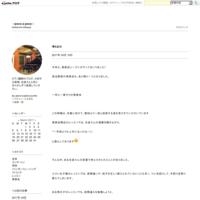 コンクール伴奏 - ☆poco a poco☆