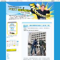 第623回たけやま3.5Vo&プロ雀士武田雛歩さん - ニンジニアネットワーク NEXT HEROES from EHIME