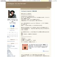 """2017年6月17日(土) BSS山陰放送ラジオ """"JAZZ PARK"""" 出演 - TaeUdagawa """"It's Not Too Late"""""""