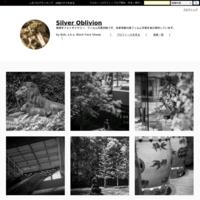 半透明な階段 - Silver Oblivion