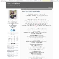 4月レッスンスケジュール【OSAKA教室】 - Cahier de RAFFINEE
