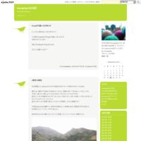 blogお引越しのお知らせ - hocapopoの日記