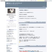 次回の練習は5/1(月)妻小です。 - 四国中央フットボールクラブシニア