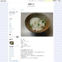 きゅうりの酢の物 - お料理レシピ