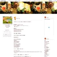 参加作家様一覧です🌿 - ヨウル☆プッキのへんチョコ日記