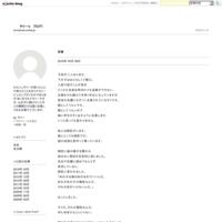 反省 -   サリー's ブログ!