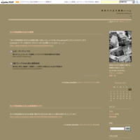旧三井物産横浜支店生糸倉庫 - 神奈川の近代建築blog