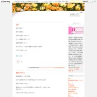口腔ケア - 食道癌のブログ