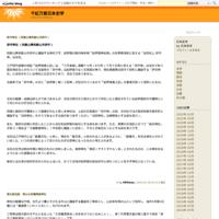 日本の筆造りの最初と云われる奈良筆 - 大和記