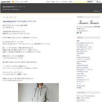leur logette(ルールロジェット)のオーガニックコットンストーリープリントTシャツ も再値下 - jasminjasminのストックルーム
