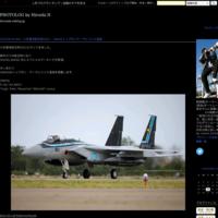 2021/7/23 Fri. TOKYO2020 ブルーインパルス JASDF Blue Impulse 展示飛行 - PHOTOLOG by Hiroshi.N