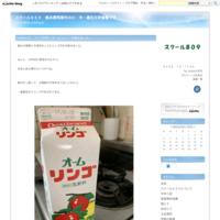 iphone6のバッテリー交換の修理依頼をしたら・・ - スクール809 熊本県荒尾市の個別指導の学習塾です