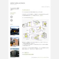 04/17カレンダーがhouse-Uに! - atelier kukka architects