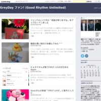 懐かしのオーディオブランド復活の思い出 - GreyDay ファン! (Good Rhythm Unlimited)