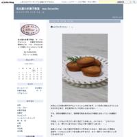 トールペインティングに行ってきました - 名古屋のお菓子教室 ma favorite