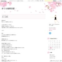 アイシング礼賛 - さくら徒然日記