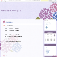 10月の教室予定 - なわでぃダイアリー(2)