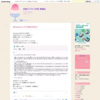 Ecelのショートカット - 京都ビジネス学院 舞鶴校