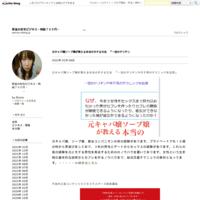 ボディボード上達革命【日本チャンピオン6回、世界大会日本人最 - 即金の在宅ビジネス~時給700円~         …