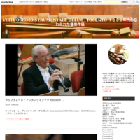 クラリネットを含む作品リスト - VIRTUOSISMO STRUMENTALE DELL'OTTOCENTO 1800年代の忘れられた器楽作品