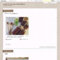 業務用大好き - zakka & tearoom  PANTARITA