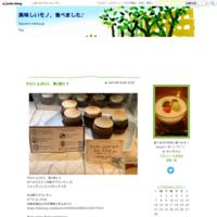 リニューアルオープンした赤坂見附の虎屋本店。 - 美味しいモノ、食べました♪