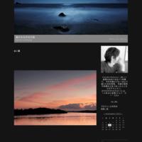 2007 夏 - 遥かなる月光の旅