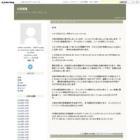9/28 - 大豆相場