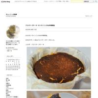 Q2、日本の小学校に初登校 - キューニーの食卓