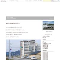 高千穂峡 - コウケン日記