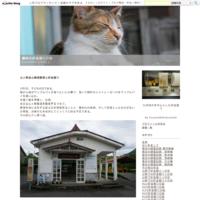 日本鉱業史研究会研究発表 - 趣味の砂金掘り日誌