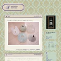 川上弘美の風花、ポール・オースターの冬の日誌(Winter Journal) - sen no tane